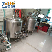 200L beautiful hotel pub beer equipment