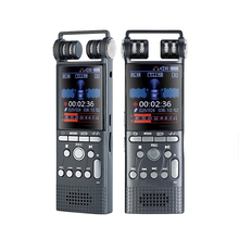 PCM 8GB hidden recording devices dictation voice recorder with professional audio DSP chip for 2017