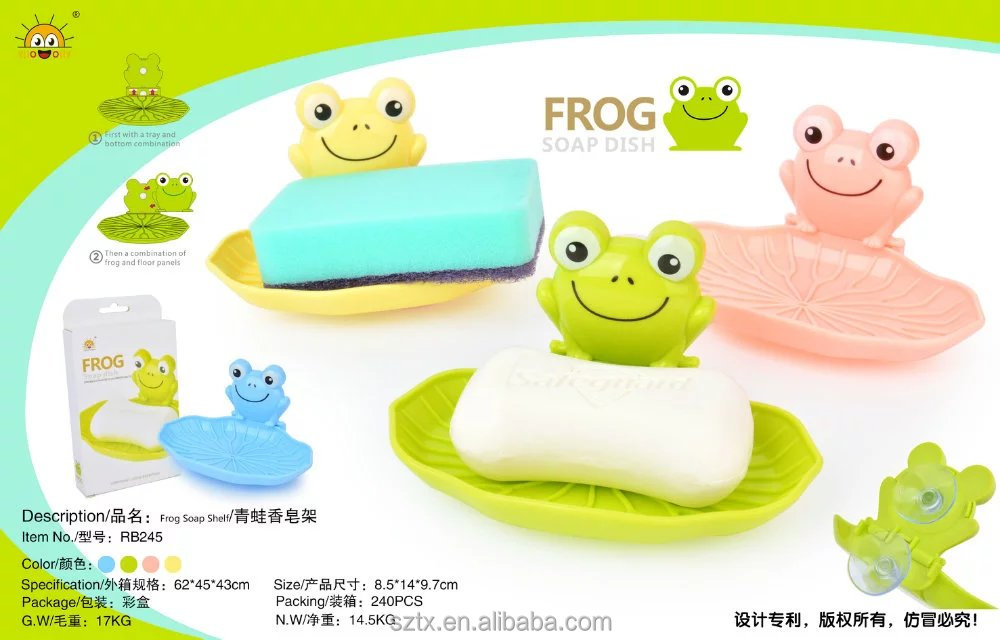 hot sale 85mm plastic frog soap holder for showers