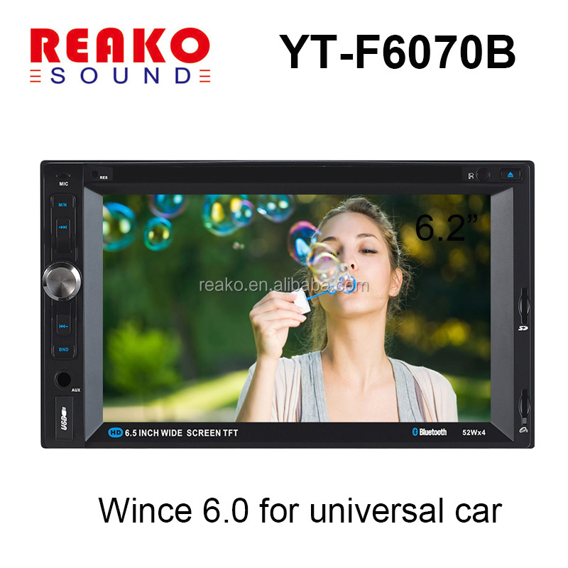 Reako made in china car dvd player with gps and bluetooth