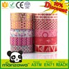 Free samples washi paper tape for diy hand made art working