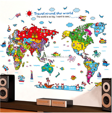 Home decorations Wall stickers World Map Removable Kids Room Decorative Stickers