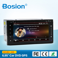 Car Audio DVD Universal with HD screen and Lived Wallpater for Route Navigation