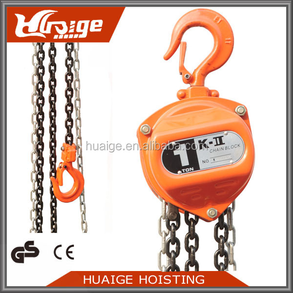 1 ton hand operated chain hoist huaige chain block elephant