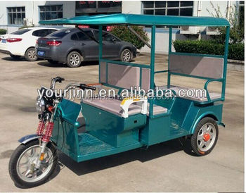 three wheel electric tricycle