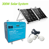 /product-detail/300w-complete-home-solar-system-home-light-system-power-kit-tv-and-fan-60799770101.html
