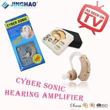 Analog Bte Cyber Sonic Deaf Hearing Sound Amplifier