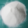 /product-detail/high-quality-potassium-nitrate-chlorate-raw-material-of-fireworks-for-wholesale-60337544030.html