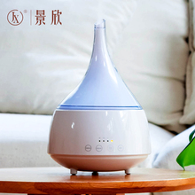 ultrasonic cool mist humidifier ultrasonic electric oil diffuser aroma humidifier & aromatherapy diffusers