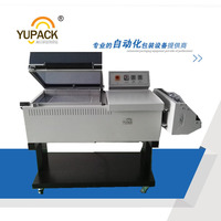 2 in 1 automatic small shrink wrap machine for book carton