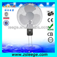 Pass finger test 16 inch wall mounted electric fans