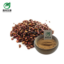 Factory Supply High Quality organic grape seed extract for sale