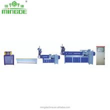 WASTE PLASTICS RECYCLING MACHINE,SJ-B100/SJ-B110/SJ-B120,PREMIUM QUALITY