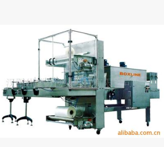 Automatic industrial thermo shrink wrap packing machine