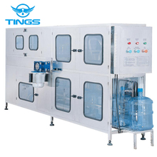 Hot sell complete drinking water mineral water bottling plant price