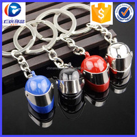 New Products Metal Helmet Keychain