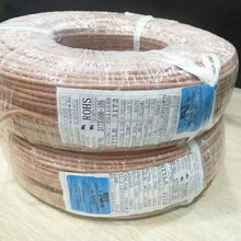 UL approved XLPE electrical wire cable, UL3173 PE copper wire 2.5mm