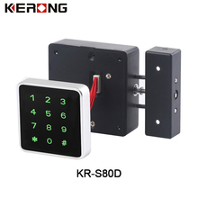 Smart Electronic RFID Cabinet Lock With Digital Keypad