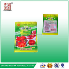 wholesale alibaba nylon food packaging bag for Meat