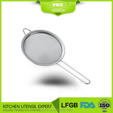 new style kitchen strainer container with long handle