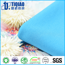 Cooling function jersey fabric for fitness cloth