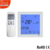 Digital touch screen central air conditioner thermostat with remote controller