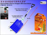 G818-CX plastic snow blade shovel for car