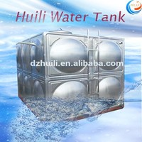 Factory price!! Dezhou Huili high quality stainless steel sectional panel water storage tank india