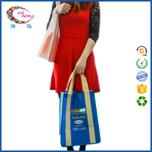 Flat bottom pictures printing non woven shopping shoe bag