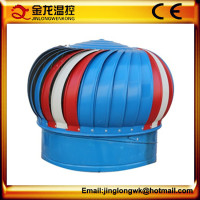 Wind Power Exhaust Fan / Roof Top Ventilation Fan