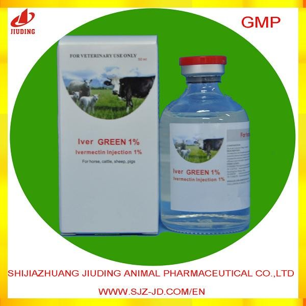 Cattle medicine ivomec ivermectin clorsulon injection with plastic package
