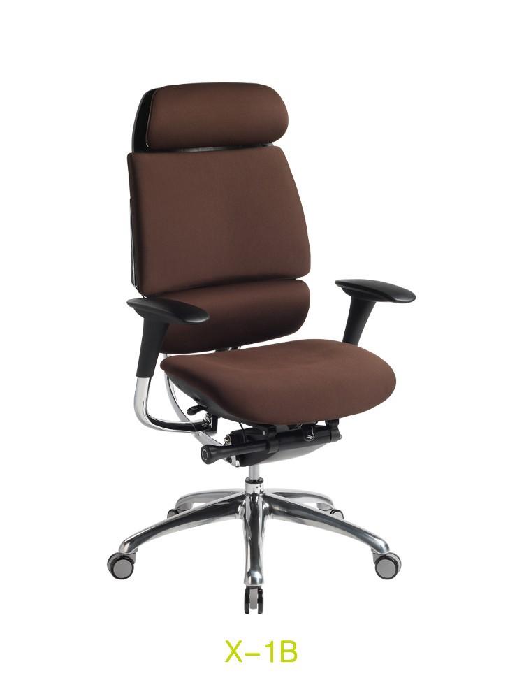 Mondo convenienza sedia da ufficio tedesco sedie da for Mondo office