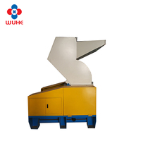 China supplier waste recycling plastic pet pe bottle films crusher machine with high efficiency