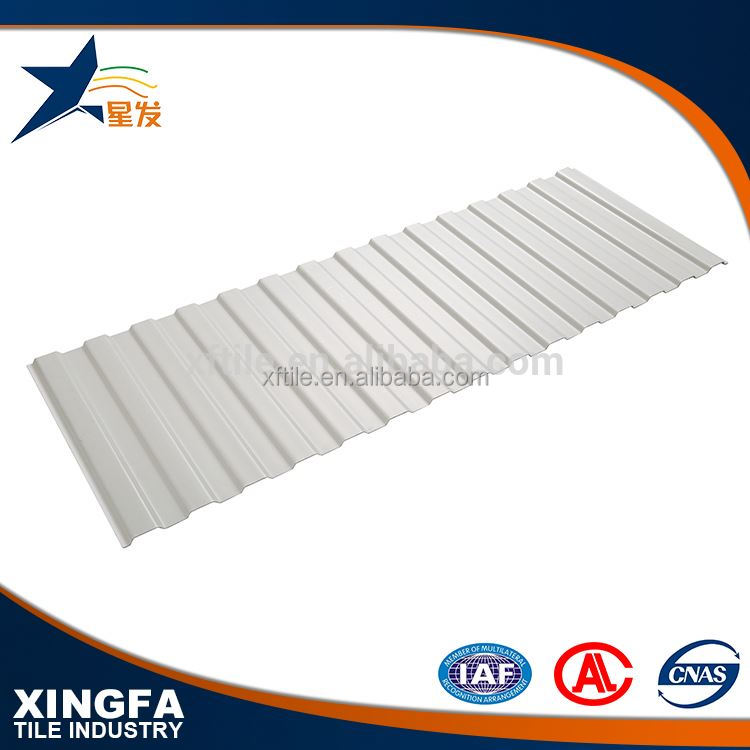 Sound insulation low price of corrugated pvc roof sheet