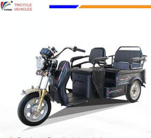 Yufeng battery powered mini three wheel electric tricycle for disabled for old person