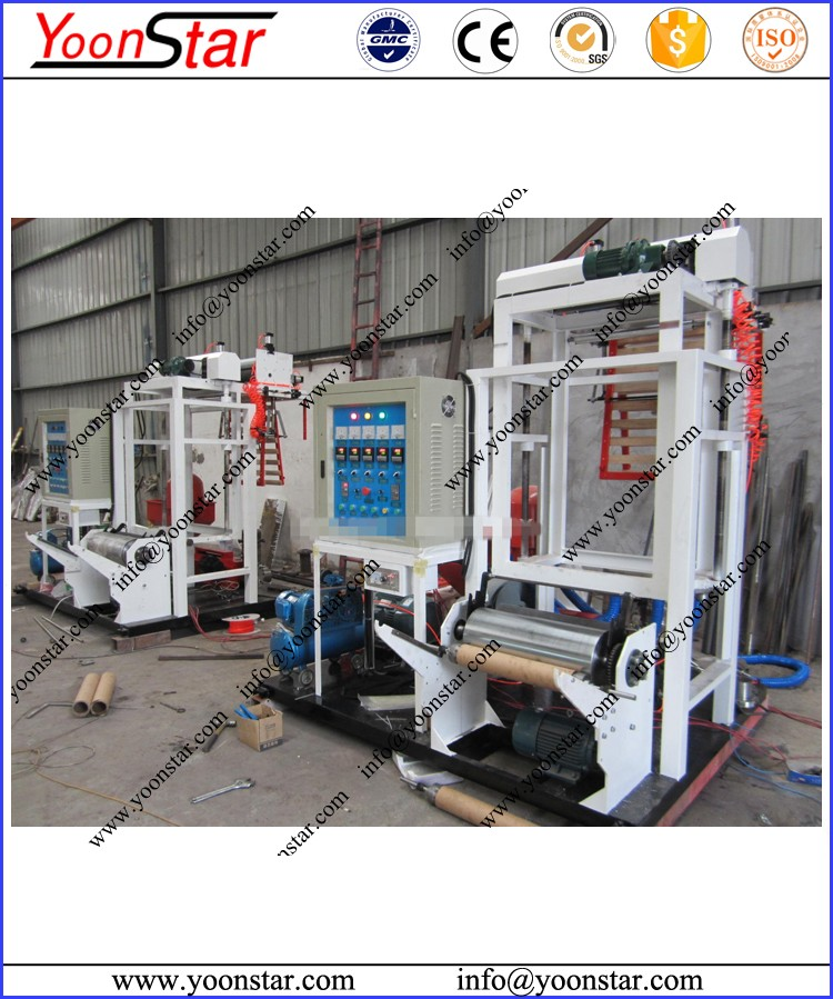 new type good quality cost of plastic recycling machine/ powder coating machine/mini film blowing machine for sale