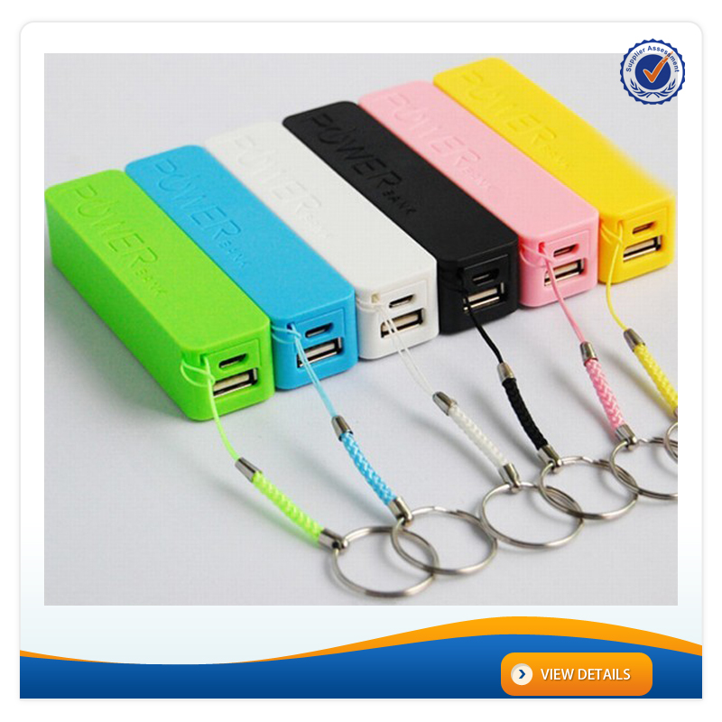 AWC294 Promotion Gift Cheap 18650 Battery 1200mAh to 2600mAh keyring powerbank perfume mobile power