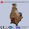 CE feed hammer mill new fine crusher suppliers