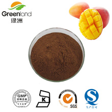 Greenland Mango Seed Extract powder 5:1 10:1 Flavones