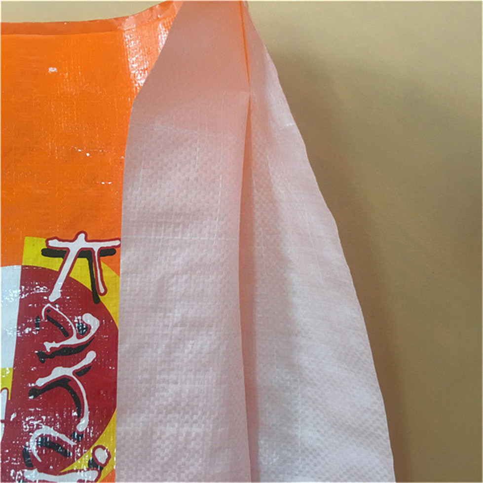 Heat Seal Sealing & Handle and Agriculture Industrial Use pp woven sacks