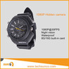 HD IR Spy Watch Camera 1080P with built-in 8G/16G memory card