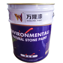 Exterior wall marble stone effect spray paint rough texture