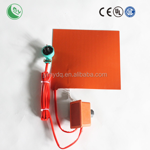 flexible silicone band heater with cable hose heater electric