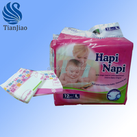 2015 Hot sale cheap bulk, free samples,sleepy disposable baby diapers manufacturers in China
