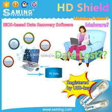 HD Shield/Data Recovery And Backup Software/Household APP Tools/OEM Supported/Free Trial