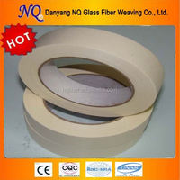 Factory supply 2016 medical non-woven adhesive tape factory price