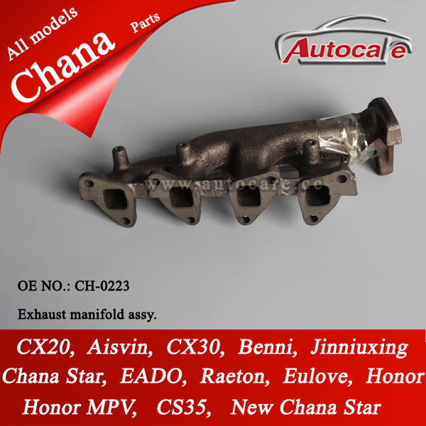 over <strong>1000</strong>+ items car parts for Chana exhaust manifold assy.