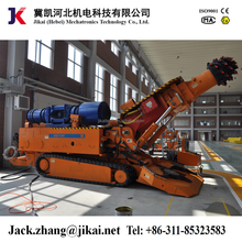 Jikai road header EBZ160 coal mining and tunneling TBM laneway extract roadheader