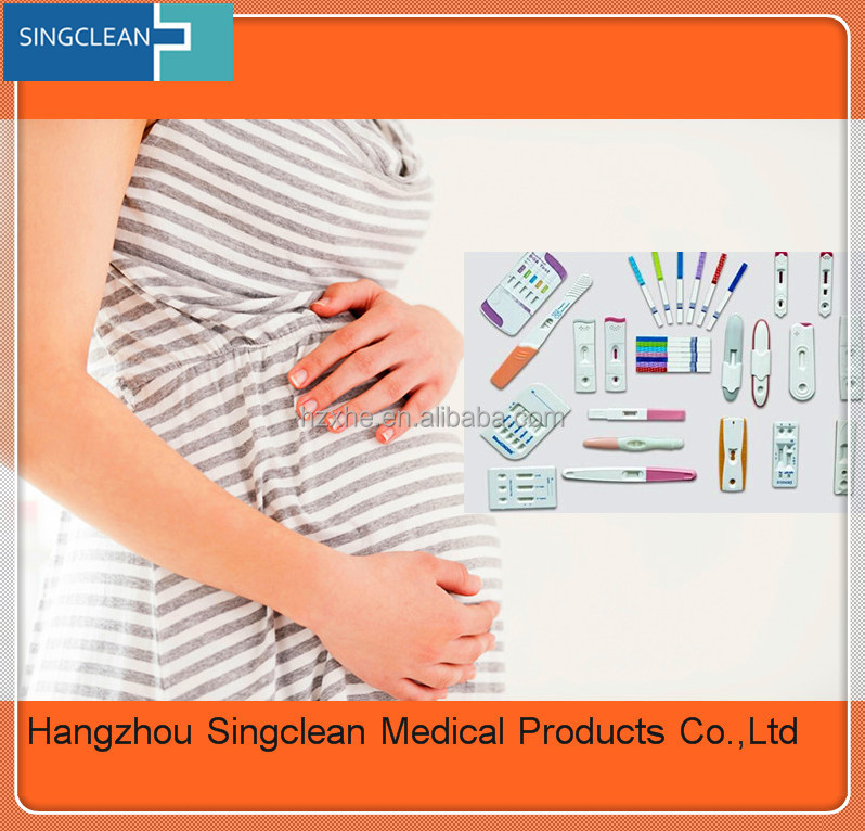 early pregnancy test kit home use HCG pregnancy test strip