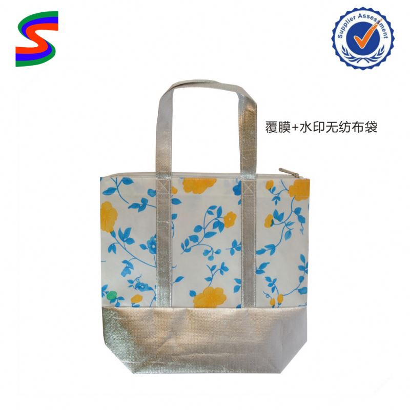 Heavy Duty Non Woven Storage Bag Pp Non Woven Grocery Shopping Tote Bag